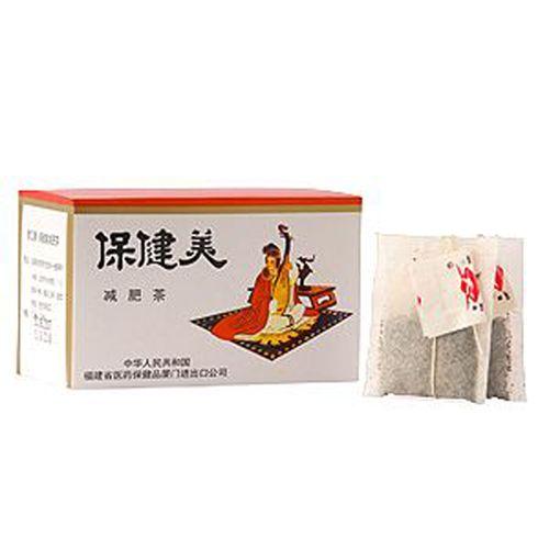Bojhenmi chinese tea