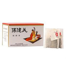 Bojhenmi chinese tea